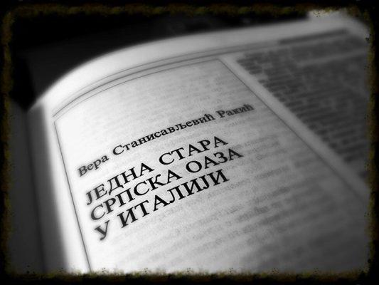 Текст из енциклопедије Catena mundi