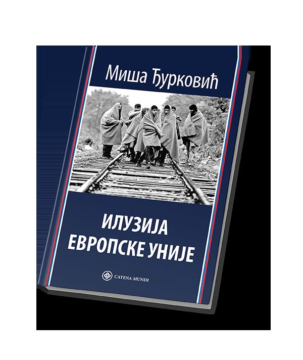 """""""Илузија Европске уније"""", нова књига Мише Ђурковића."""