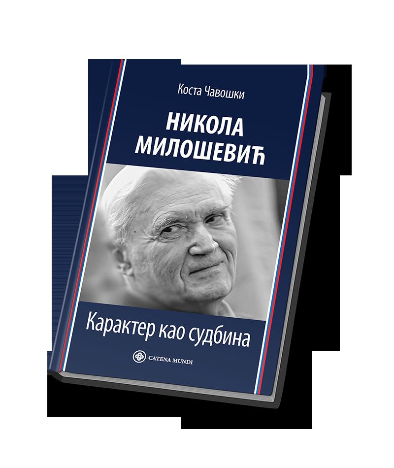 NikolaMilosevic-Karakter-kao-sudbina