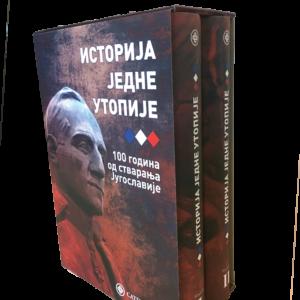 Историја једне утопије кутија