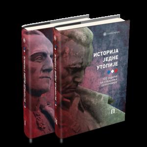 Историја једне утопије