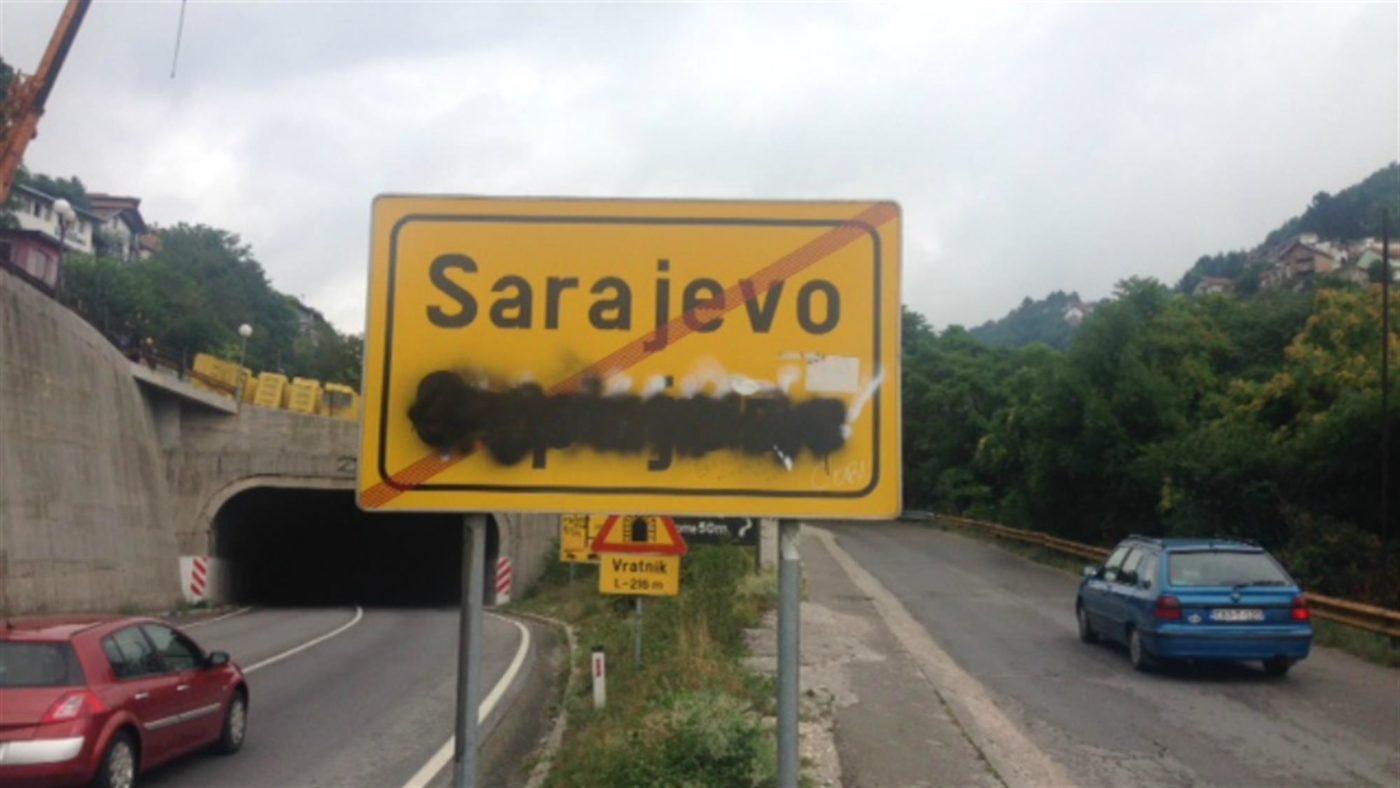 Сарајево Немогућа држава