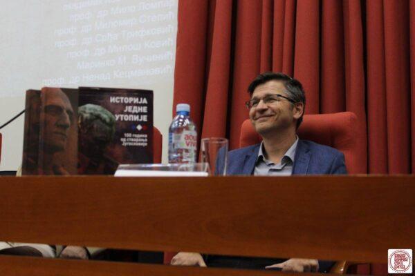 Милош Ковић, промоција књиге Историја једне утопије: 100 година од стварања Југославије