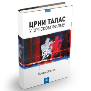 Црни талас у српском филму - Богдан Златић