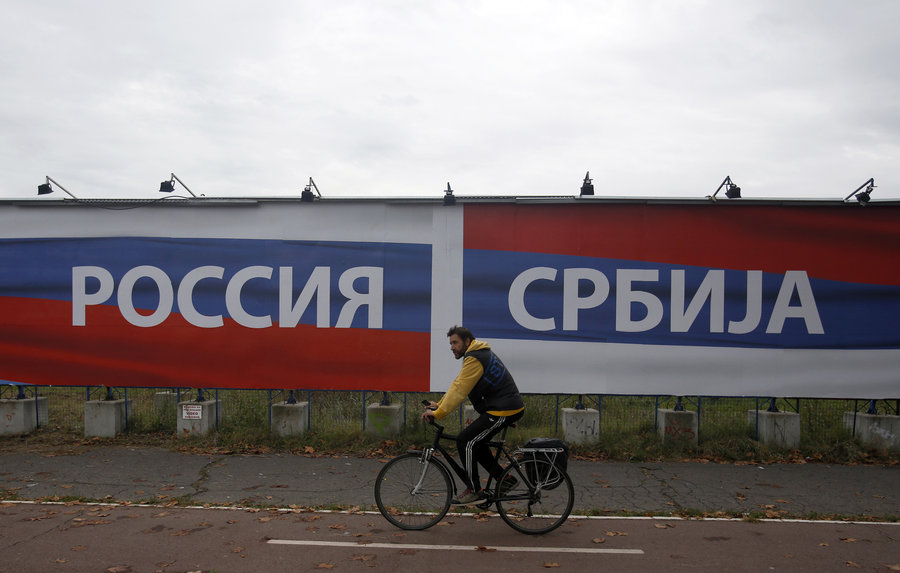 Русија и Србија