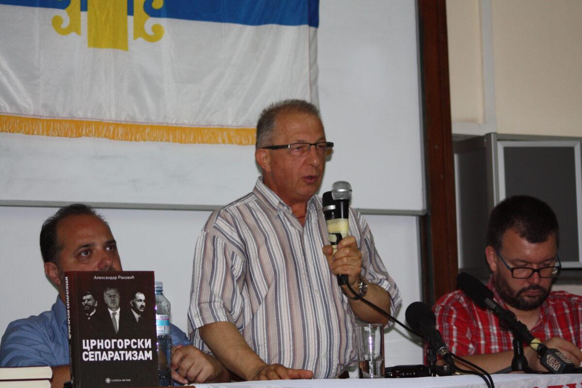 Богољуб Шијаковић говори на промоцији књиге Црногорски сепаратизам