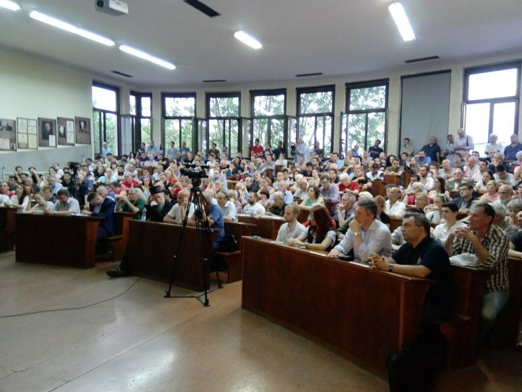 Црногорски сепаратизам пун амфитеатар