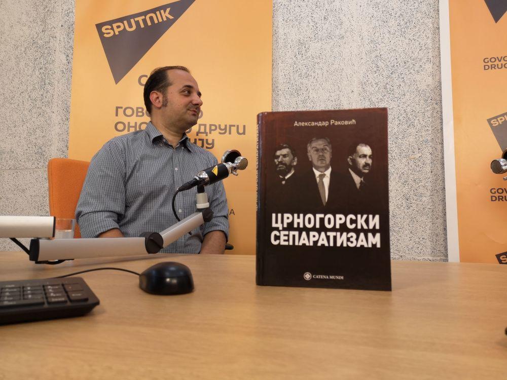 Александар Раковић, интервју о књизи Црногорски сепаратизам за Спутњик