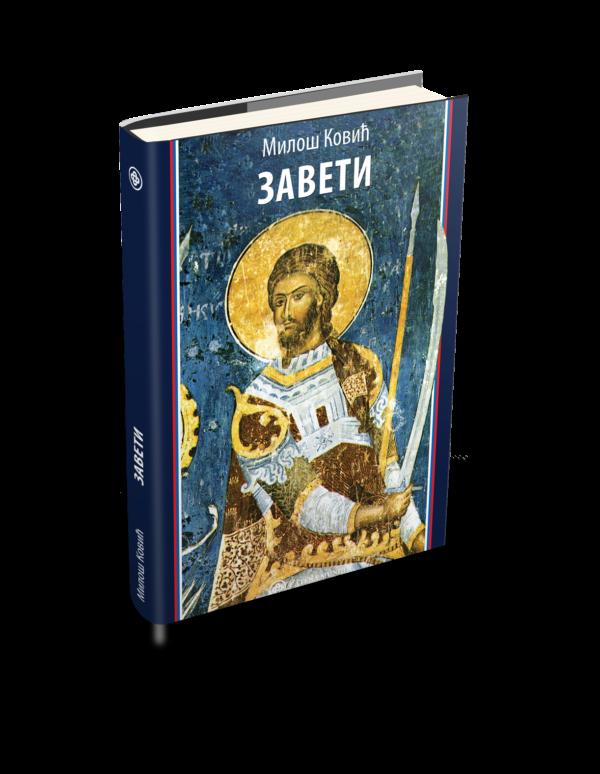 Завети, нова књига Милоша Ковића