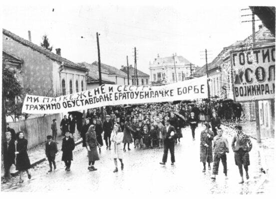 Протест против грађанског рата, Чачак 1941.