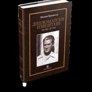Милош Црњански Дипломатски извештаји корица
