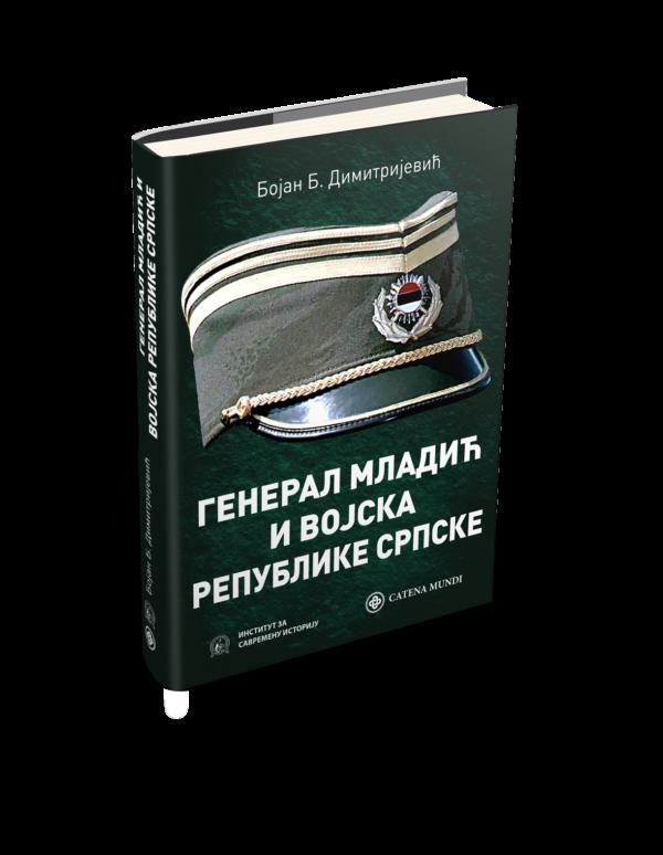 Генерал Младић и Војска Републике Српске