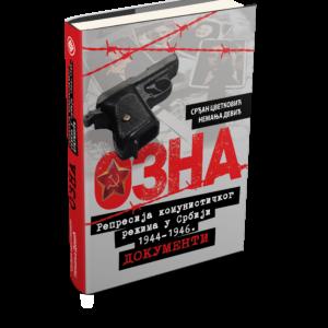 ОЗНА: документа о политичкој репресији у Србији 1944–1946.