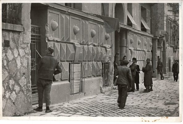 ОЗНА: рација у улици Кнеза Милоша, Београд 1944.
