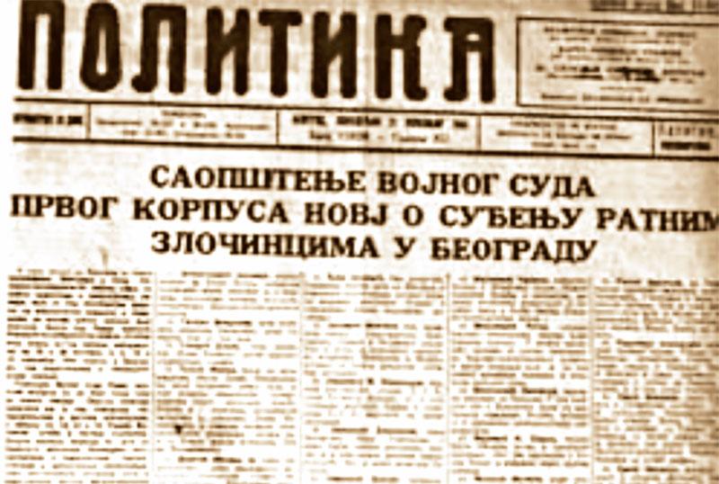 Политика, 1944: списак стрељаних које је осудила ОЗНА