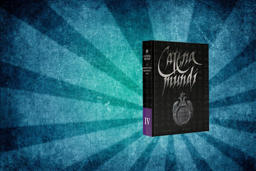 Четврти том енциклопедије Catena mundi