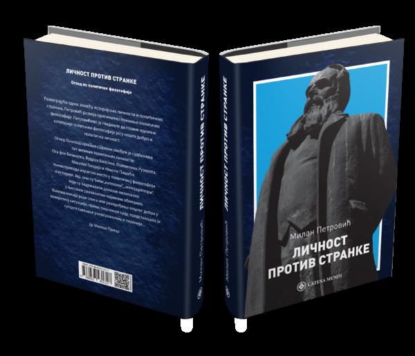 Милан Петровић: Личност против странке (предња и задња корица)