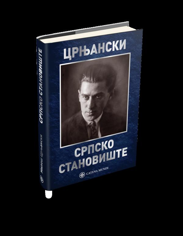 Српско становиште, Милош Црњански (Catena mundi, 2020)