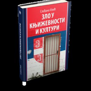 Зло у књижевности и култури, Слађана Илић (Catena mundi 2021)
