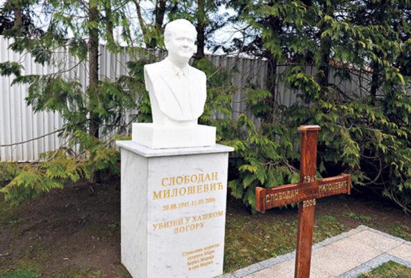 Слободан Милошевић - гроб у Пожаревцу