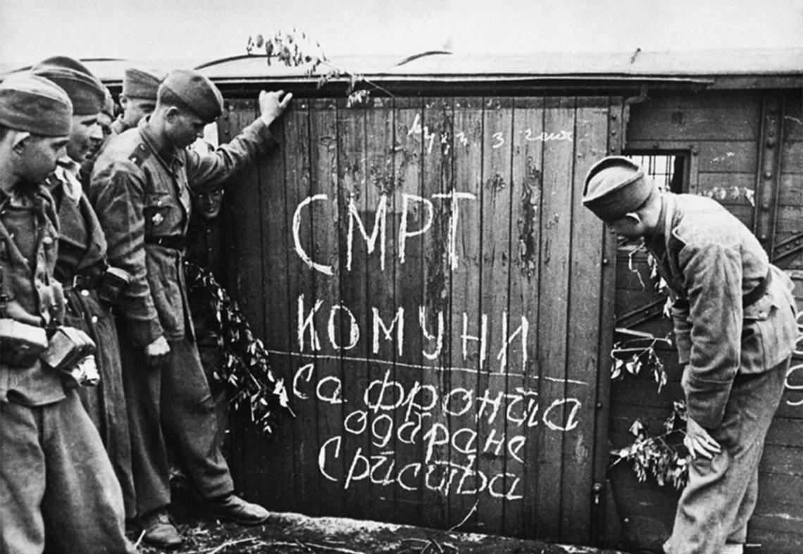 Фашизам Димитрије Љотић: добровољци пред одлазак на фронт